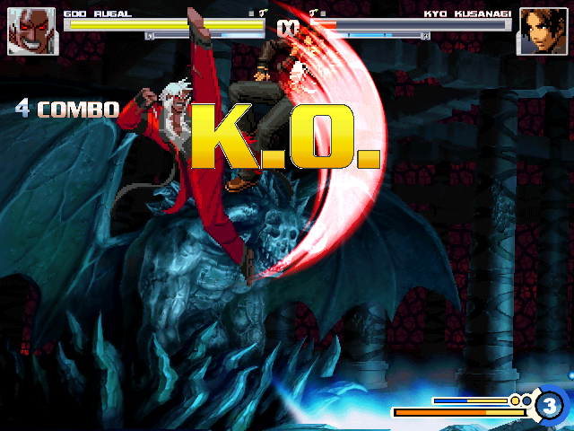 File:God Rugal Genocide Cutter.png