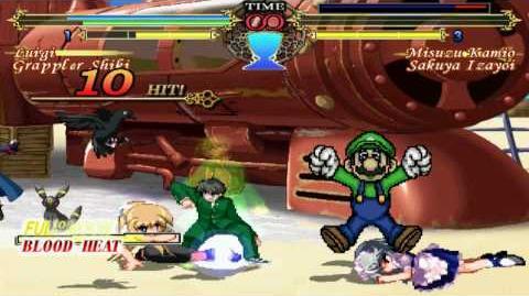 Luigi and G Shiki vs