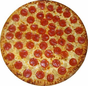 File:Badpizza.jpeg
