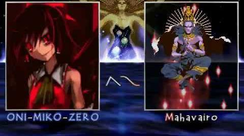 【MUGEN】Power of ONI MIKO ZERO!!