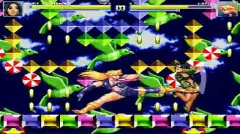 Mugen Sonic Special Stage