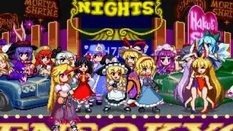 MUGEN Touhou Casino Night (stage) - demonstration