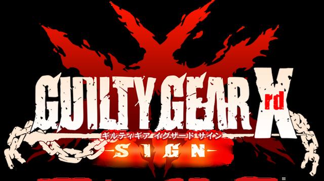 File:GGXRD-Logo.png