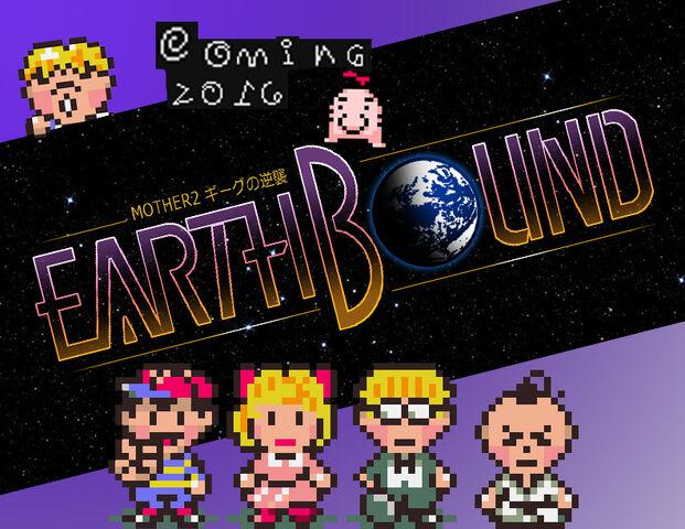 File:EarthBound Movie Poster.jpg