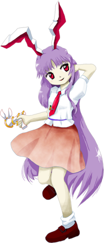 File:Th15Reisen.png
