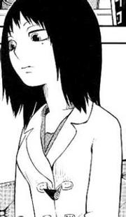 Inoue Rie