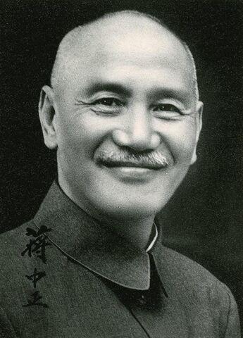 File:Chiang kai-shek.jpeg