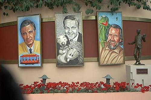 File:TV Hall of Fame.JPG