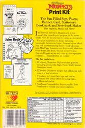 Hi tech 1989 muppet print kit 2