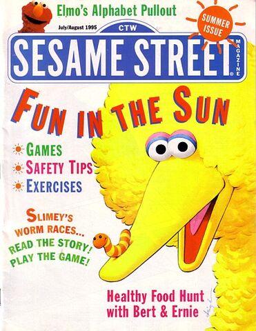 File:Ssmag.199507.jpg