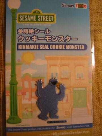 File:Kinmakiecookie.jpg