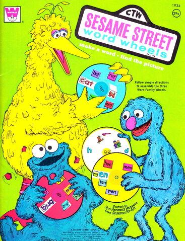 File:Sesame street word wheels 1.jpg