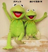 Kermit plush japan