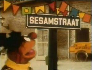 Sesamstraat1976Title