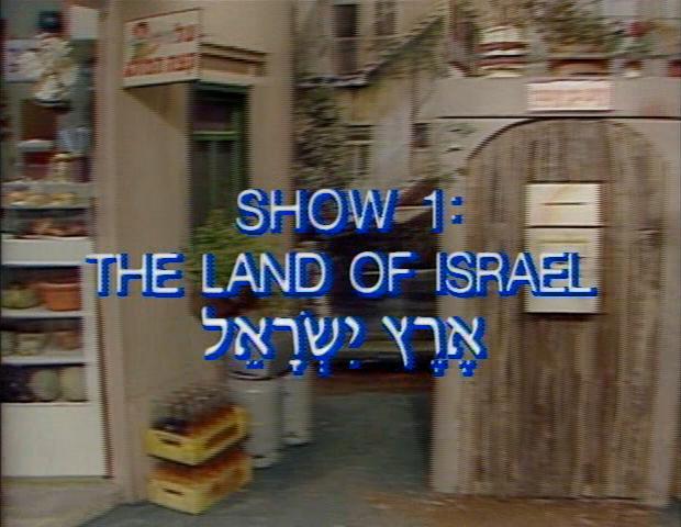 File:Landisreal.title.jpg