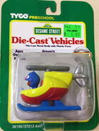Matchbox grover helicopter