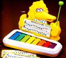 Big Bird Xylophone