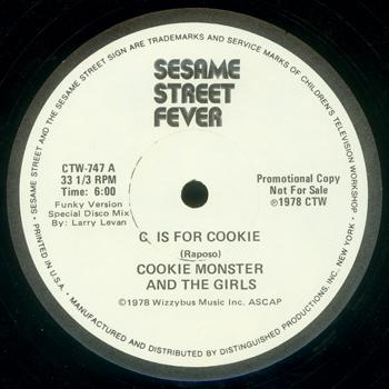 File:Cookie levan 12.jpg