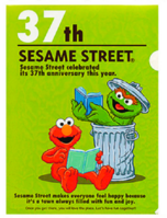 Sesame37-4