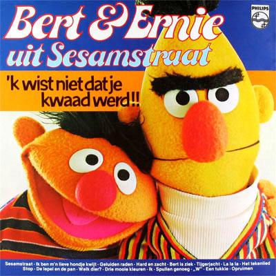 File:Sesamstraatlp3.jpg