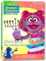 Chanukah: The Missing Menorah