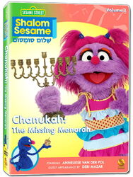 Chanukah: The Missing Menorah