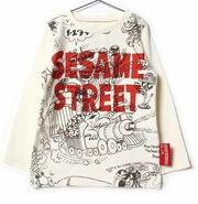 Boofoowoo 2015 sesame shirt 1