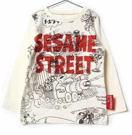 File:Boofoowoo 2015 sesame shirt 1.jpg