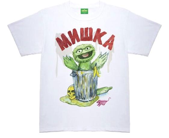 File:Mishka oscar gazin t-shirt.jpg