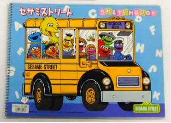 File:Sesameschoolbus.png