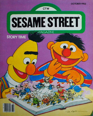 File:Sesame mag oct 1982.jpg