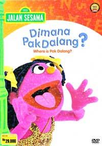 File:Jalan sesama dvd3.jpg