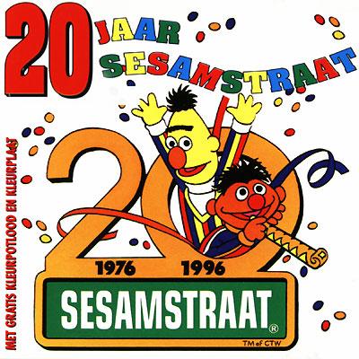 File:Sesamstraatlp4.jpg