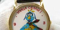 Ulitsa Sezam watch