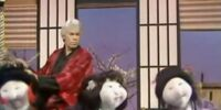 Japanese Square Dance
