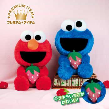 File:Chara hiroba 2012 july 4.jpg
