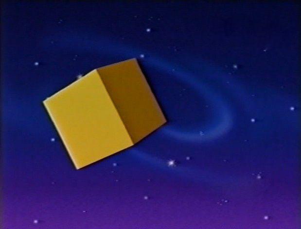 File:SpaceCube.jpg
