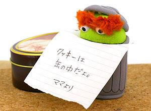 File:Pakupaku4.jpg