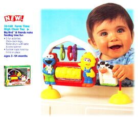 Tyco 1998 farm time high chair toy