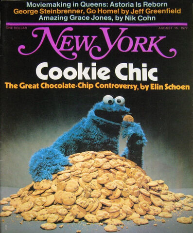File:New York Magazine August 15 1977.jpg