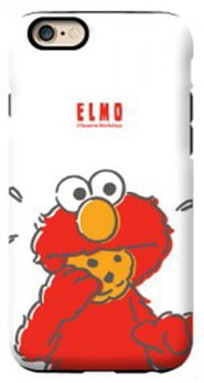 G-case eating elmo