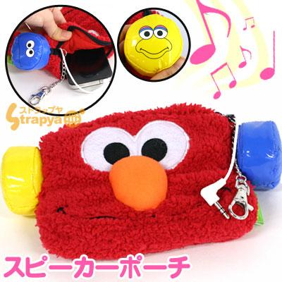 File:Strapya 2011 mascot elmo pouch japan.jpg