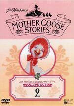 MGS-Jap-DVD2