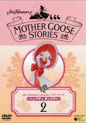 File:MGS-Jap-DVD2.jpg