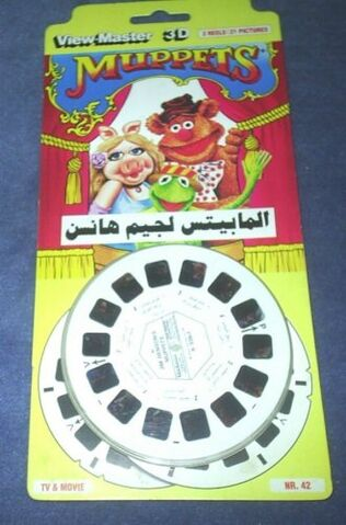 File:View-Master-Muppets-3Discs-Nr.42.jpg