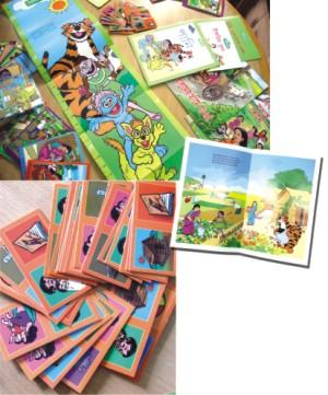 File:Sisimpur-books.jpg