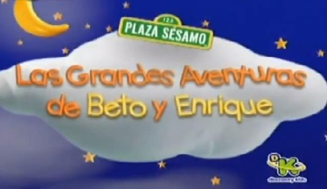 File:BetoEnriqueAventuras.jpg
