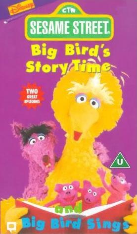 File:Bigbirdsstorytime-disney.jpg