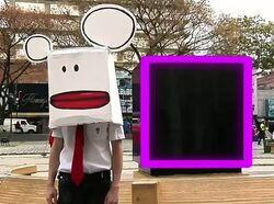 SquareHead