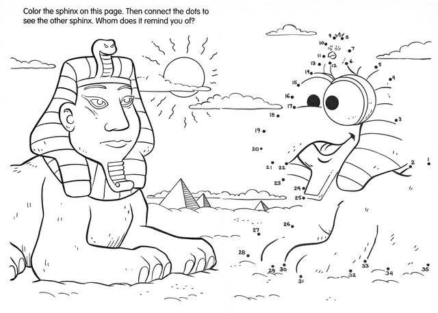 File:TripTime-Sphinx.png
